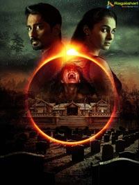 Gruham Telugu Cinema Stills