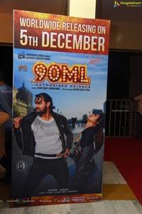 90ML Movie Pre Release Event