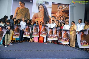 Amma Deevena First Look Launch
