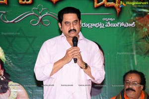 Ayyappa Kataksham Audio Launch