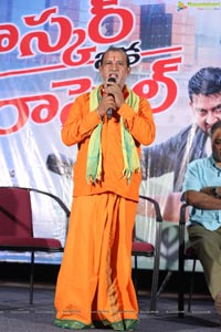 Bhaskar Oka Rascal Teaser Launch
