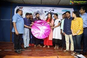 Cheema Prema Madhyalo Bhaama Audio Release