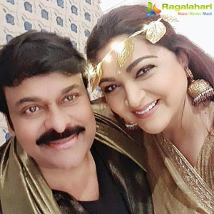 Chiranjeevi Hosts 80s Reunion Party
