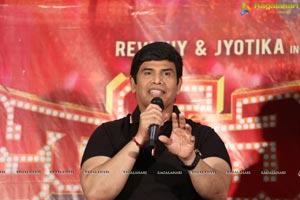 Jyothika's Jackpot Trailer Launch