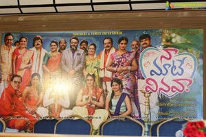 Naa Mate Vinava Poster Launch