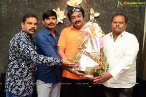 Raja Narasimha Trailer Launch