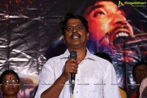 Ranasthalam Audio Launch