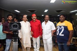 Rudra Nagu Movie Muhurat