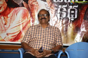 Yedu Chepala Katha Press Meet