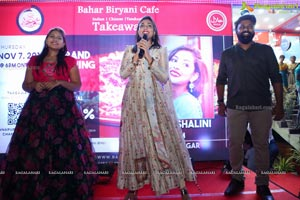 Bahar Biryani Cafe Takeaway Outlet