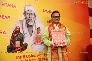 Shri Sai Baba's Last Prasad