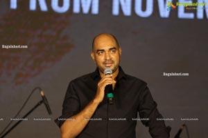 Maa Vintha Gaadha Vinuma Movie Pre-Release Event