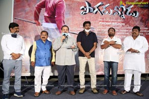 Pogarunnodu Movie Poster Launch Event