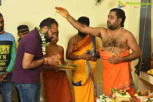 Sri Sri Sri Film Productions Prod. No.1 Launch