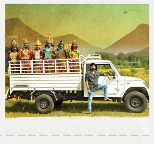 Gaali Sampath Movie Stills