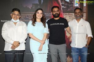 Tamannaah's First Web-Series 11th Hour