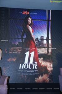 Tamannaah's First Web-Series 11th Hour