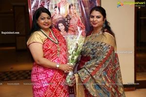 Akriti Elite Exhibition and Sale - Wedding Collection