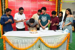 Hero Harsh Kanumilli Birthday Celebration 2020