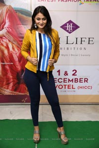 Hi-Life Exhibition Grand Curtain Raiser