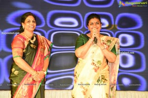 Reddy's Multiplex Movies Pvt. Ltd. Banner Launch