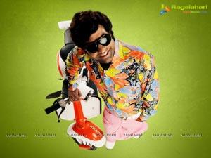 Vennela Kishore Athadu Aame O Scooter