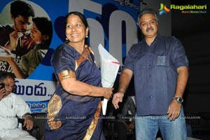 AMAT 50 Days Function
