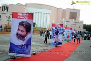 Attharintiki Daaredhi Thank You Meet