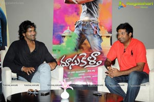 Doosukeltha Press Meet