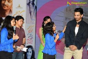 Prema Ishq Kaadhal Audio Release