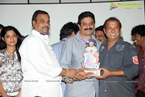 Shiva Kesav Platinum Disc Function