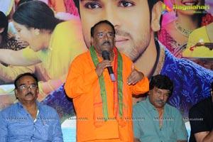 Photos: Govindudu Andarivadele Success Meet