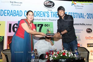 5th Childrens Theatre Festival