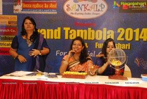 Sankalp Grand Tambola