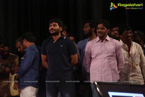 Bengal Tiger Audio Release