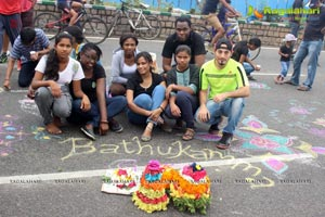 Bhatukamma Celebrations