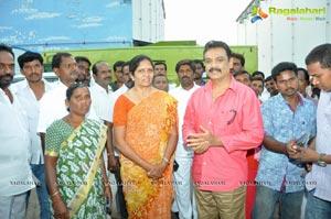 Siddhapuram People