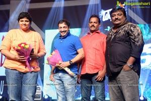 Dwaraka Audio Release