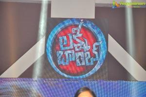 Lakshmi Bomb Audio Release