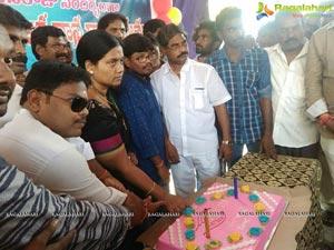Sai Dharam Tej Birthday
