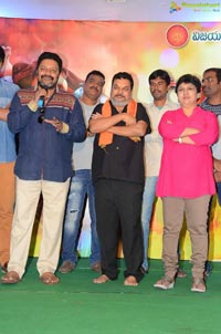 Vaishakham Press Meet