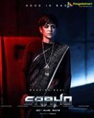 Mandira Bedi First Look in Saaho Poster