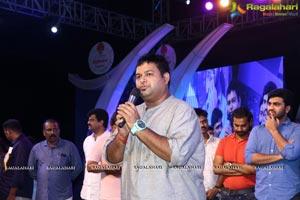 Mahanubhavudu Thanks Meet