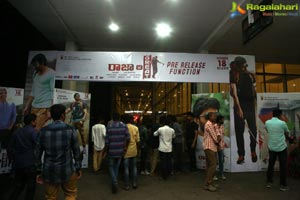 Raja The Great Pre-Release Event
