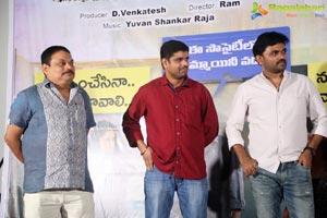 Taramani Teaser Launch