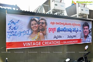Hello Guru Prema Kosame Team at Kakinada Padma Priya Theater