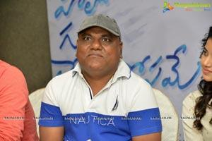 Hello Guru Prema Kosame Team at Rajahmundry