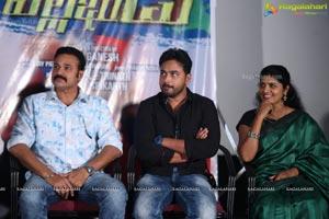 Sakala Kala Vallabhudu Teaser Launch