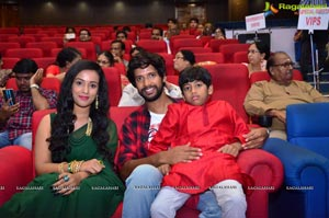 Bhagat Singh Nagar Audio Launch