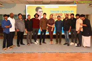 Meeku Matrame Chepta Trailer Launch